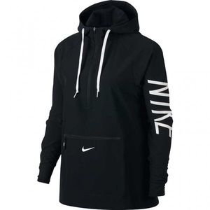 Nike Lightweight Pullover Performance Jacket